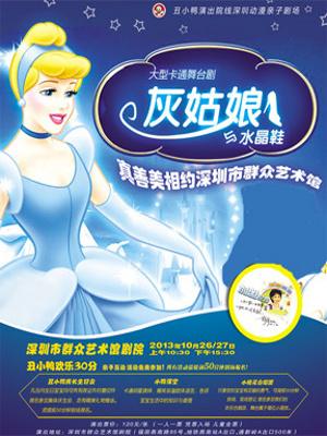 drama-huiguniangyushujingxie-poster-mask9