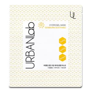Sunburn soothing hydrogel mask-1